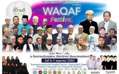 Festival Wakaf Kedua Thailand: The Power of Emak-Emak